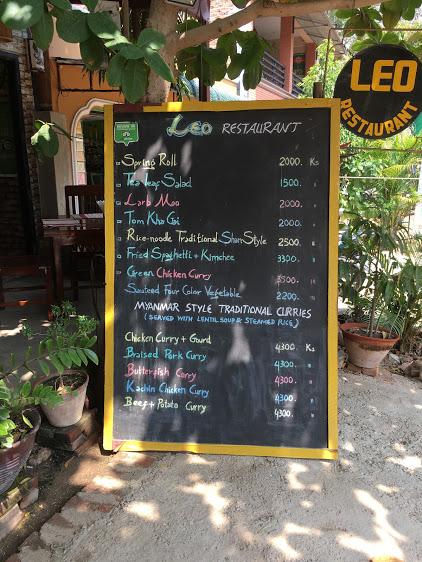 ミャンマー料理 Leo Restaurant