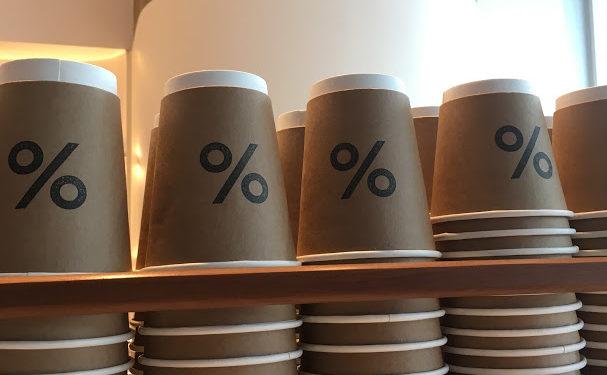 % アラビカ香港 IFC